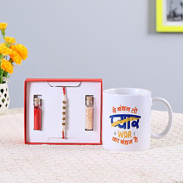 Pearl Rakhi & Quirky Mug Combo: Rakhi With Mugs