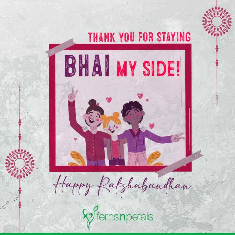 happy raksha bandhan bhai quotes