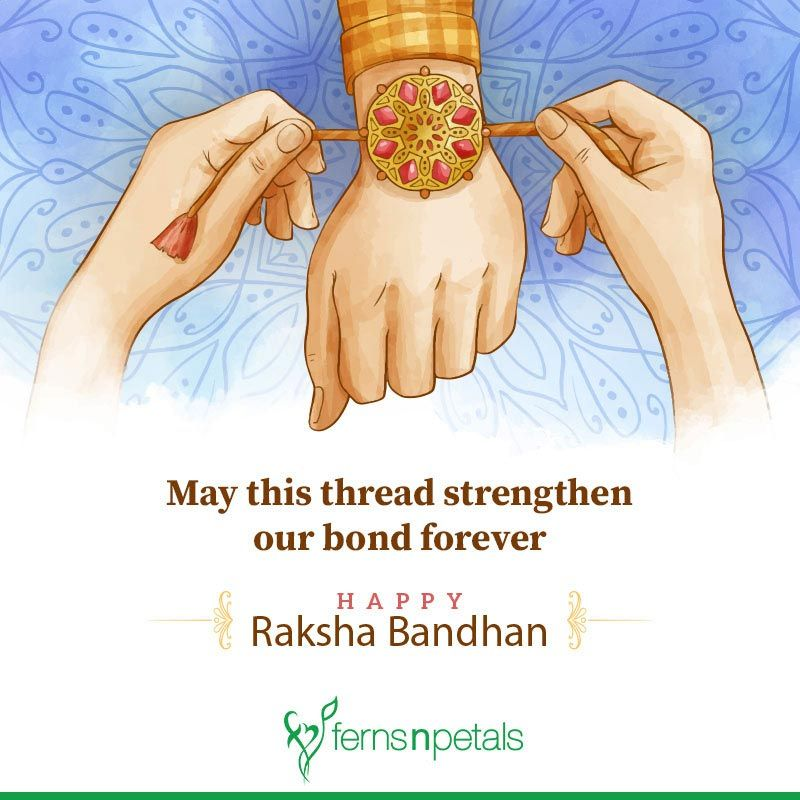 rakhi quotes for brother in english