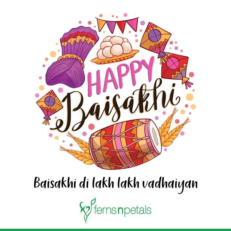 baisakhi 2020 wishes