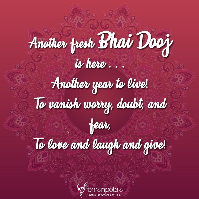 Bhai Dooj Messages Quotes Sms Greetings And Wishes Ferns N Petals