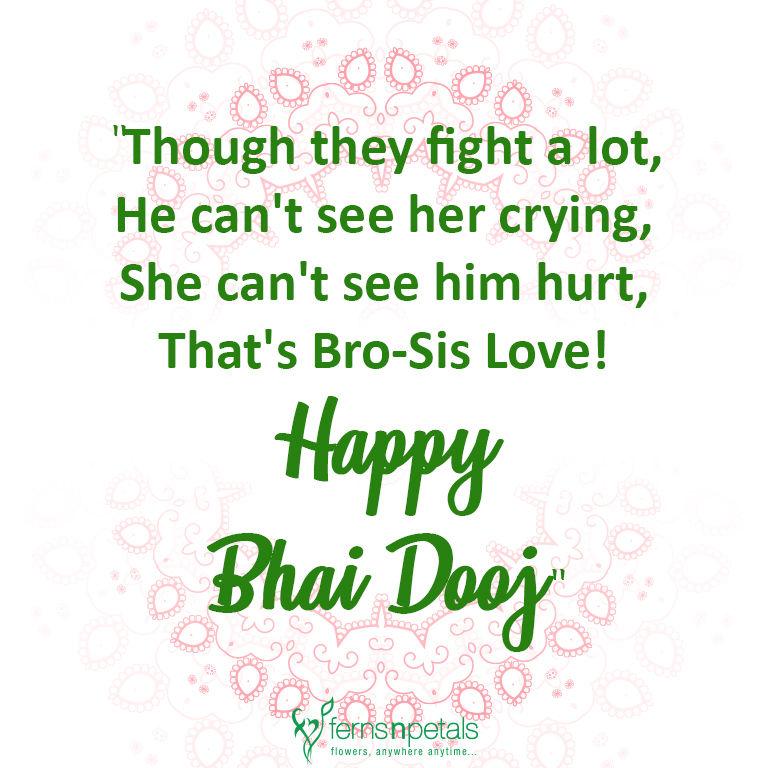 bhai dooj special wishes images sms for facebook whatsapp
