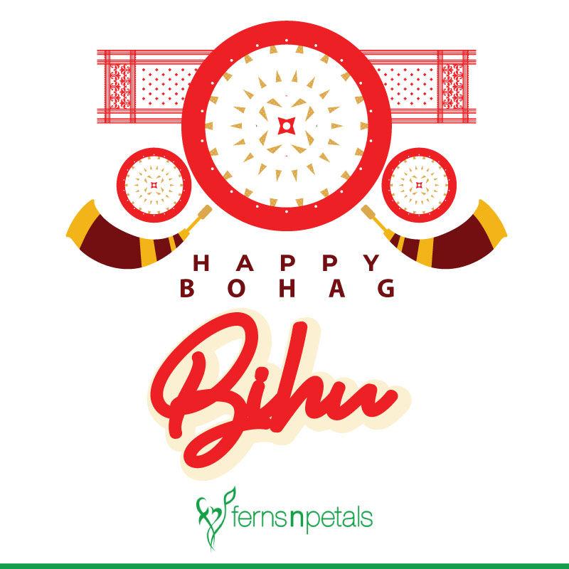 wishes for bohag bihu
