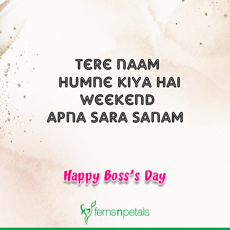 happy belated bosses day