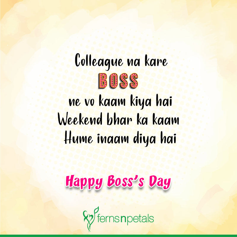bosses day greeting