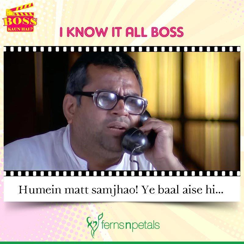 meme images for boss day