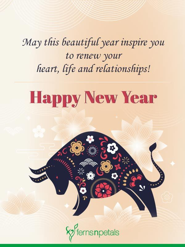 best wishes for chiness new year