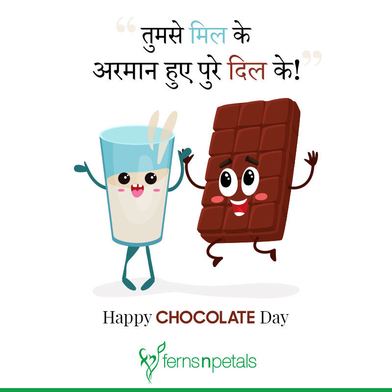 chocolate day quotes for love