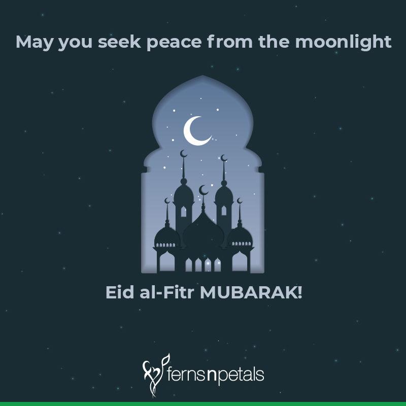 eid ul fitr greetings