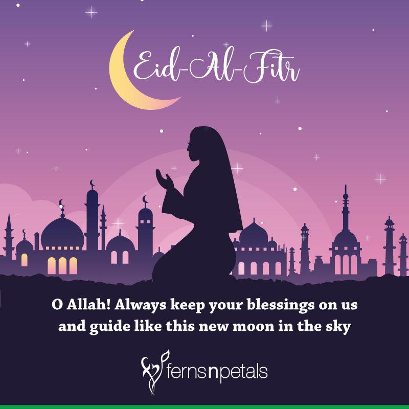 best eid mubarak