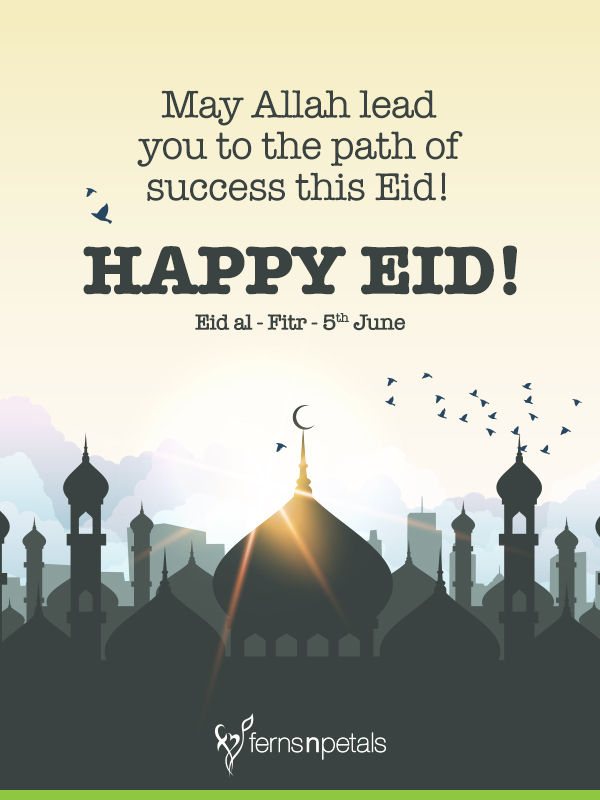 20+ Unique Quotes and Messages to wish Eid-Al-Fitr