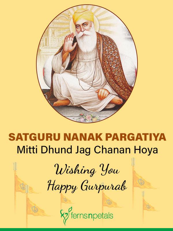 guru nanak jayanti wishes images