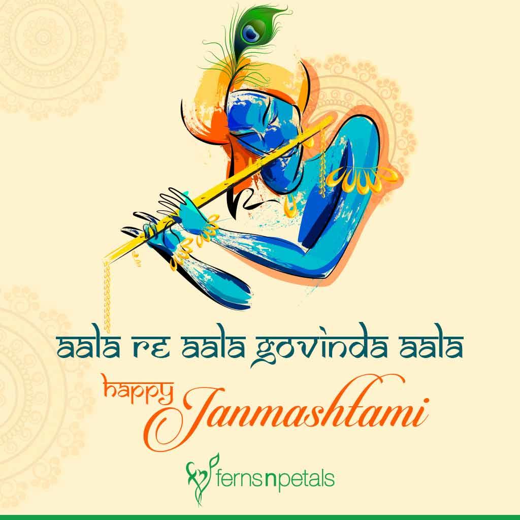 happy krishna janmastami