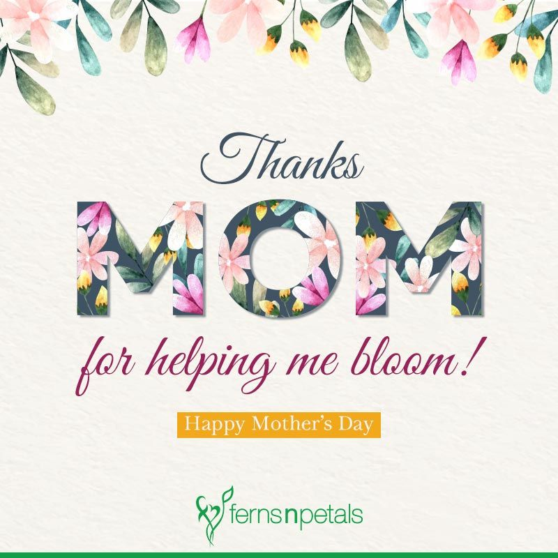 beautiful mothers day images