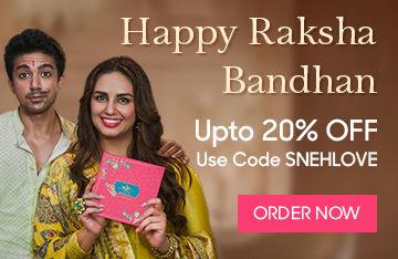rakhi gift discount