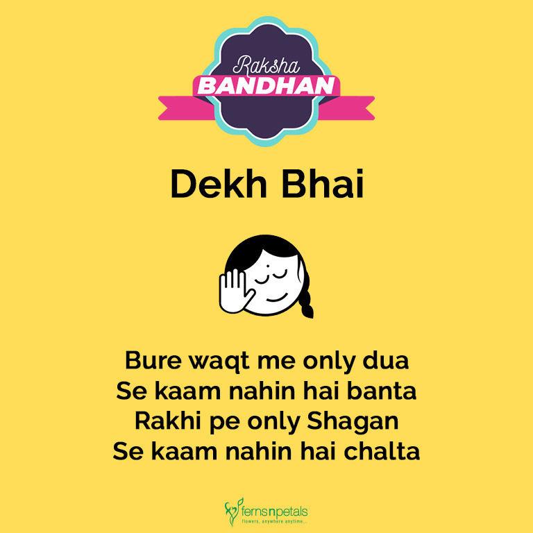 50 Happy Raksha Bandhanrakhi Quotes Wishes Status For