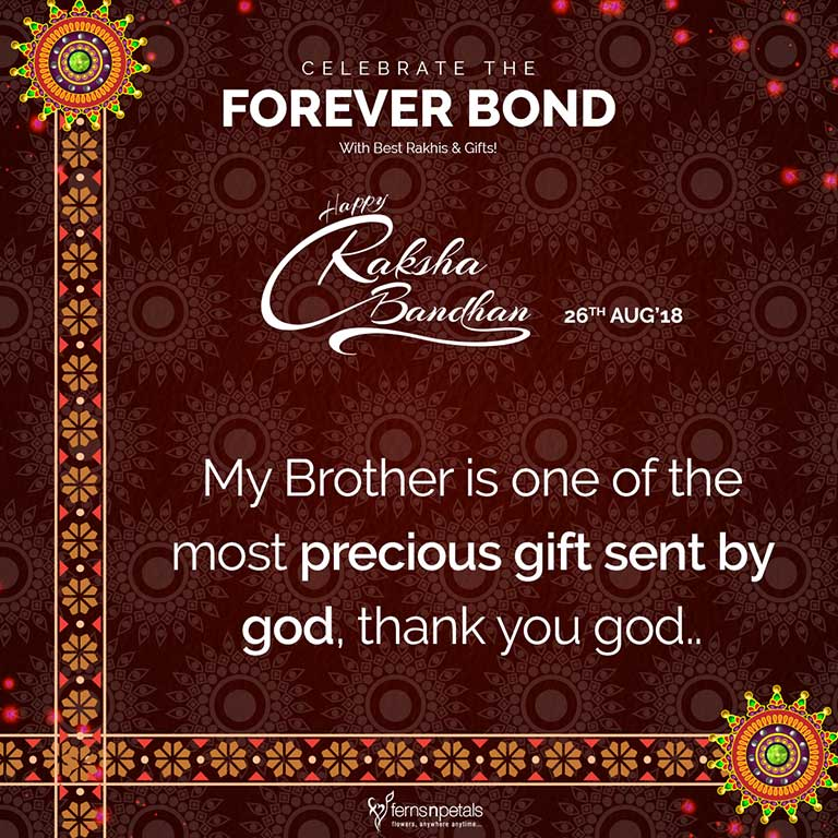 Best Quotes For Brother On Raksha Bandhan: 30+ Unique Quotes And Messages To Wish Happy Rakhi