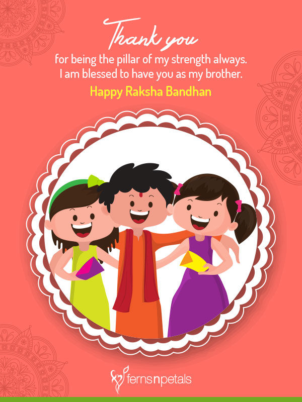 wish happy raksha bandhan