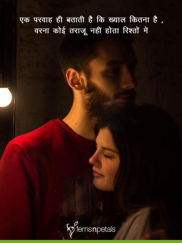 shayari hindi shayari