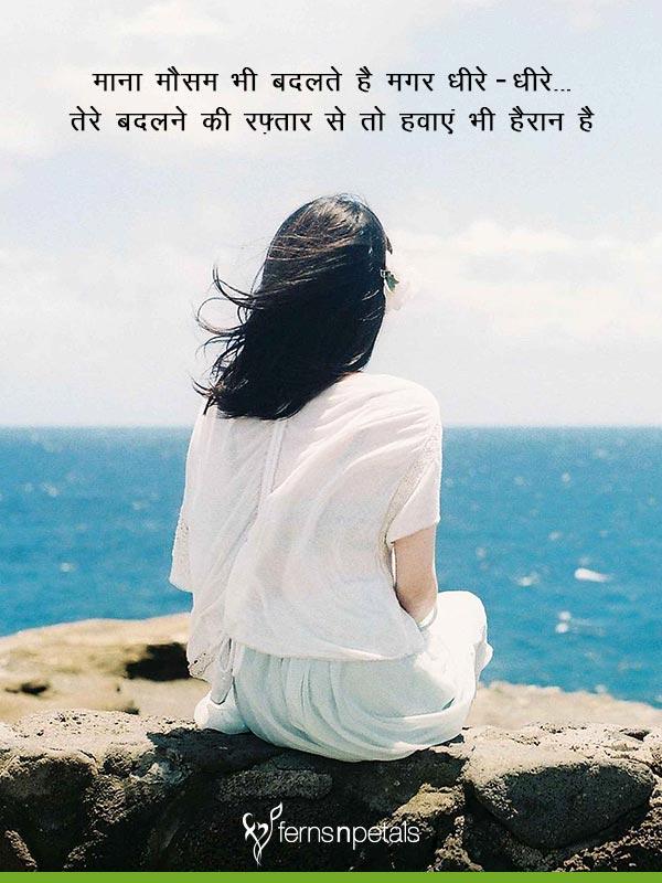 hindi shayari funny