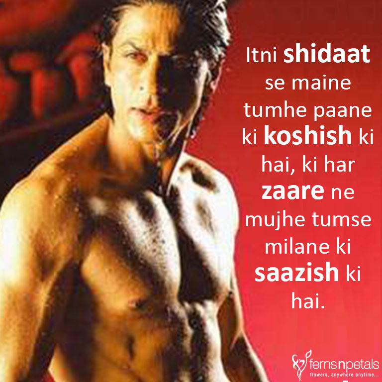 best dialogues of srk