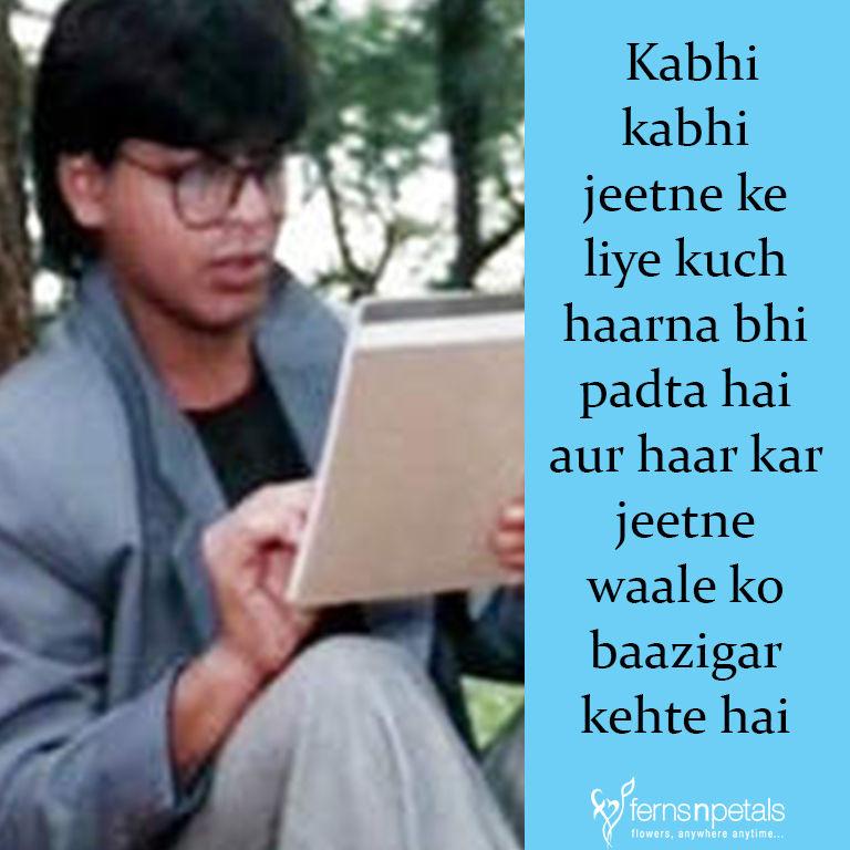shahrukh khan best dialogues