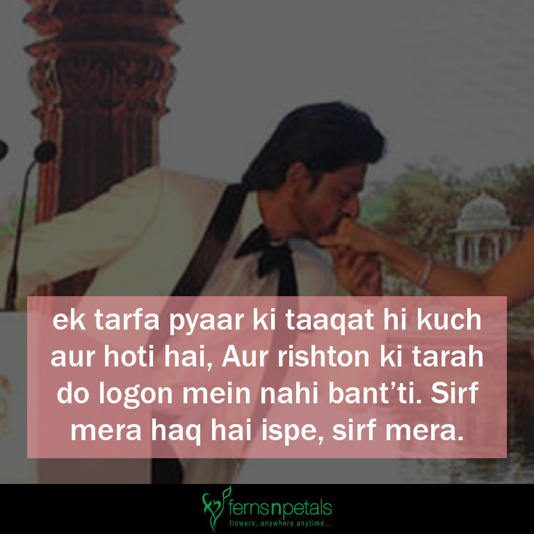 iconic movie dialogues srk