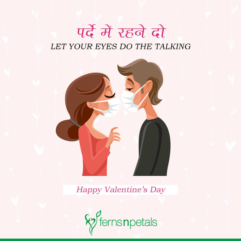valentine day msg to wife
