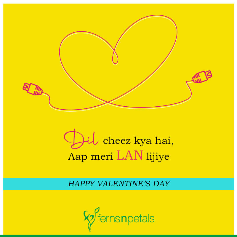 valentines day msg images