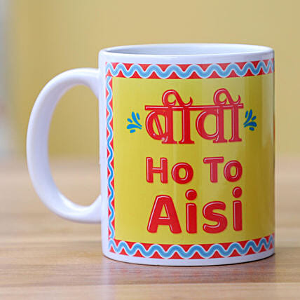 Customise Photo Mug for Wife