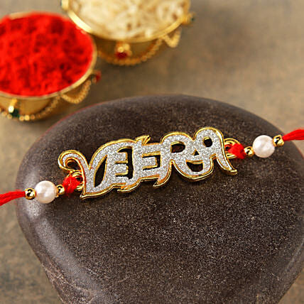 Beautiful Veera English Rakhi:Send Rakhi to France