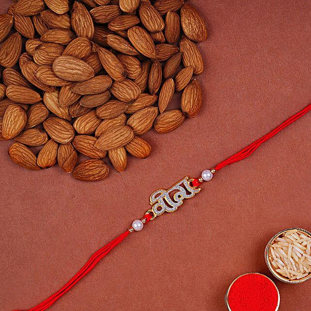 Hindi Veera Rakhi And Almonds