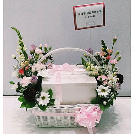 Cake Basket Korean Style:Gift Baskets to Indonesia