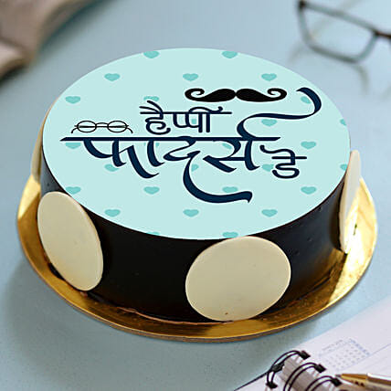 Fathers Day Wishes In Hindi Photo Cake