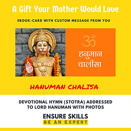 Devotional E-book Card For Mothers Day