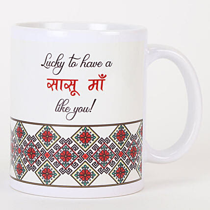 Personalised Mug For Mother in Law