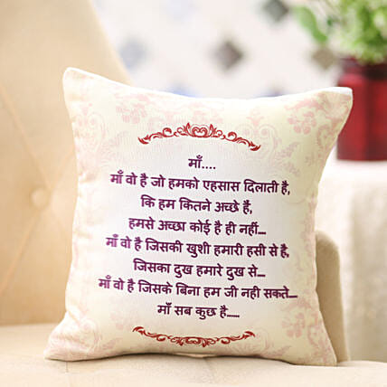Hindi Quoted Cushion for Maa:Mothers Day Gifts to Mysore