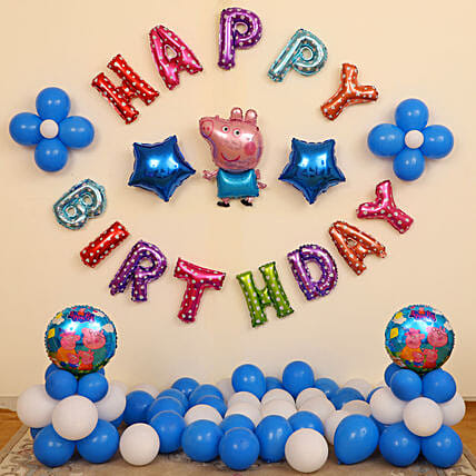 Kids Balloon Decoration for Birthday Online:Decoration Services for Kids