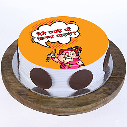 Funny Cake For Mother's Day Online