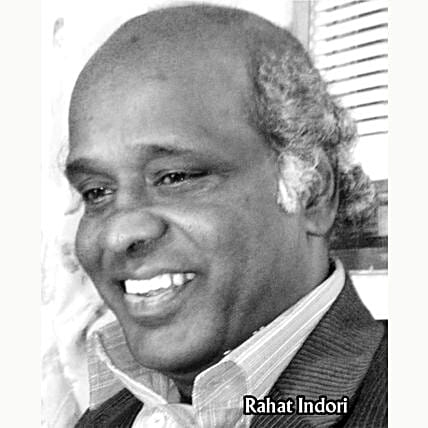 Rahat Indori Poetry On Video Call