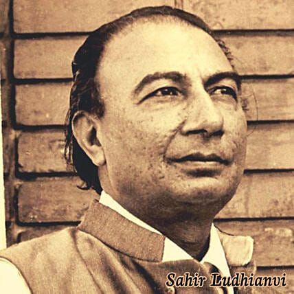 Sahir Ludhianvi Poetry On Call
