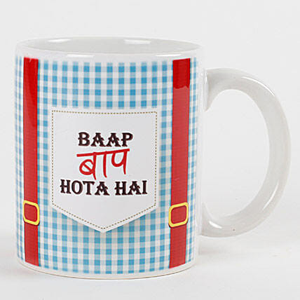 funny message mug for father