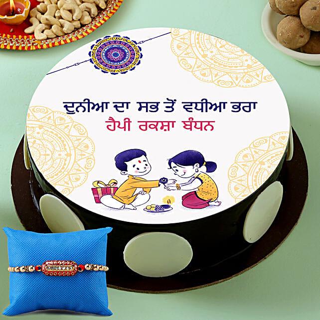 Printed Cake in Punjabi for Rakhi