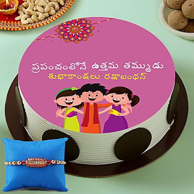 best printed cake in telugu