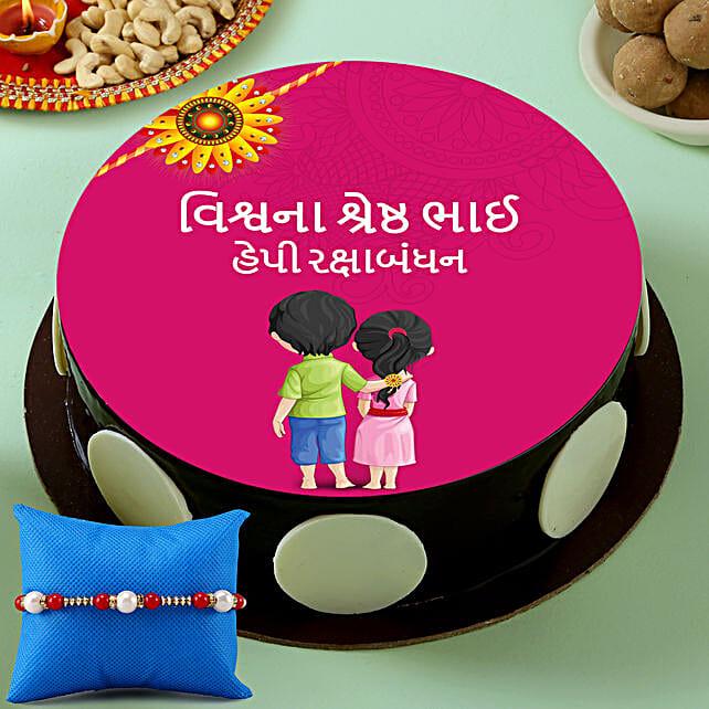 Printed Chocolate Cake in Gujarati for Rakhi