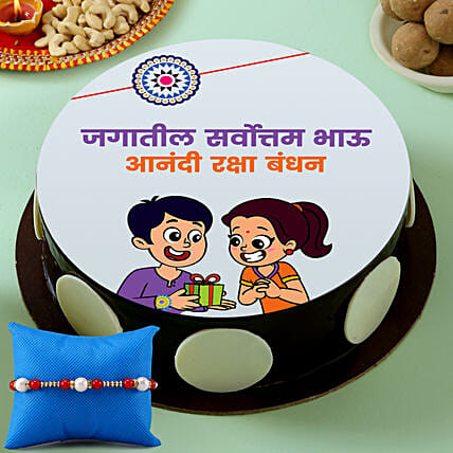 Printed Chocolate Cake in Marathi for Rakhi