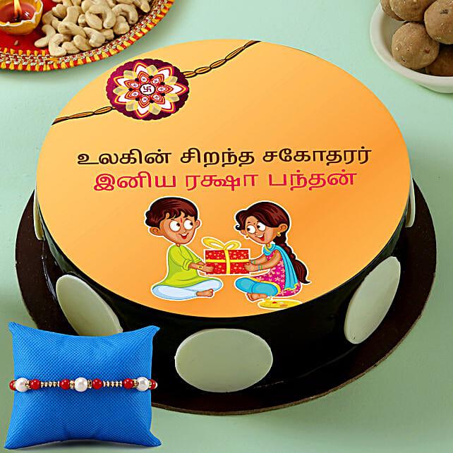 Printed Chocolate Cake in Tamil for Rakhi