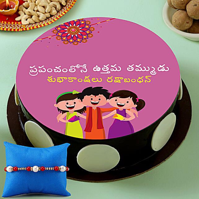 Printed Chocolate Cake in Telgu for Rakhi