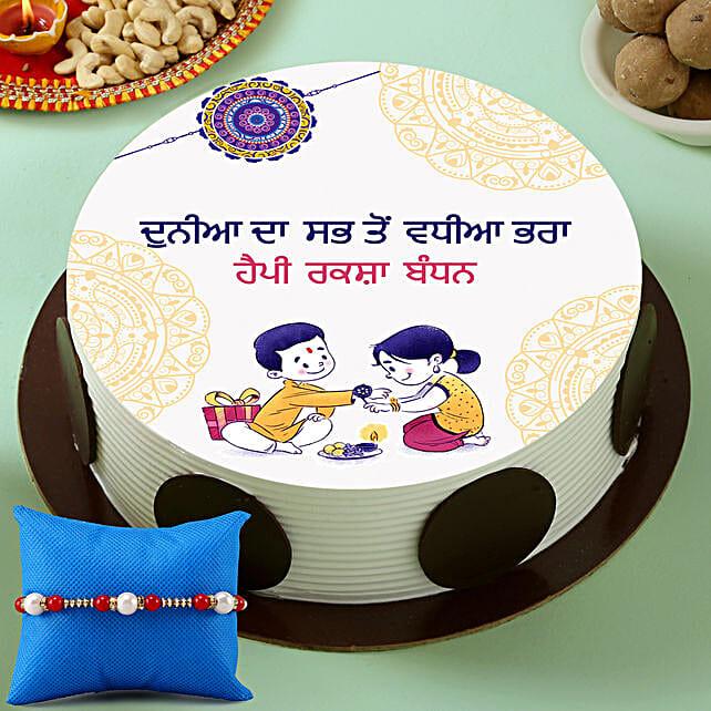 raksha bandhan cake printed in punjabi