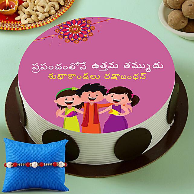 online customised rakhi cake in telugu